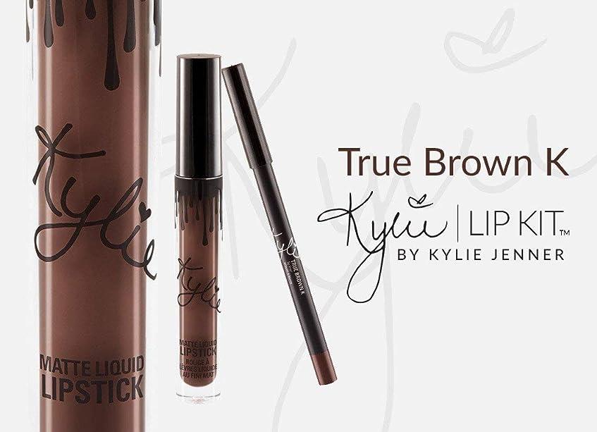 任命するシンクデンマーク語New Female Kylie Jenner Cosmetics Long Lasting Lipstick Lip Gloss Liquid Matte Lip Liner Makeup (Maliboo) [並行輸入品]
