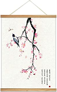 wall26 - Hanging Poster with Wood Frames - Chinese Ink Painting of Pink Cherry Blossom - Ready to Hang Decorative Wall Art - 18