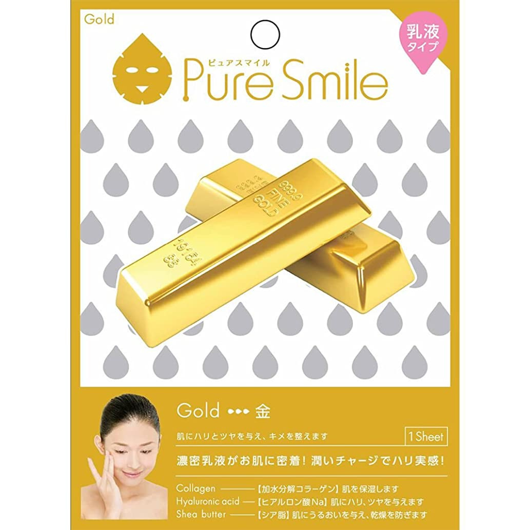 面倍増非行Pure Smile(ピュアスマイル) 乳液エッセンスマスク 1 枚 金