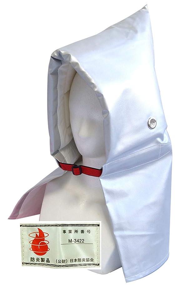 食べる八魅力「防災アルミ頭巾 小学生~大人用」防炎協会認定品 アルミ防災頭巾