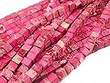 Beads Ok, DIY, Imperial Jaspe, Rojo, Teñido, 4mm, Abalorio, Cuenta, Mostacilla o Chaquira De Piedra Semipreciosa, Cubo, Cerca de los 40cm un Tira. (Imperial Jasper, Red, Color Enhanced, Cube Bead)