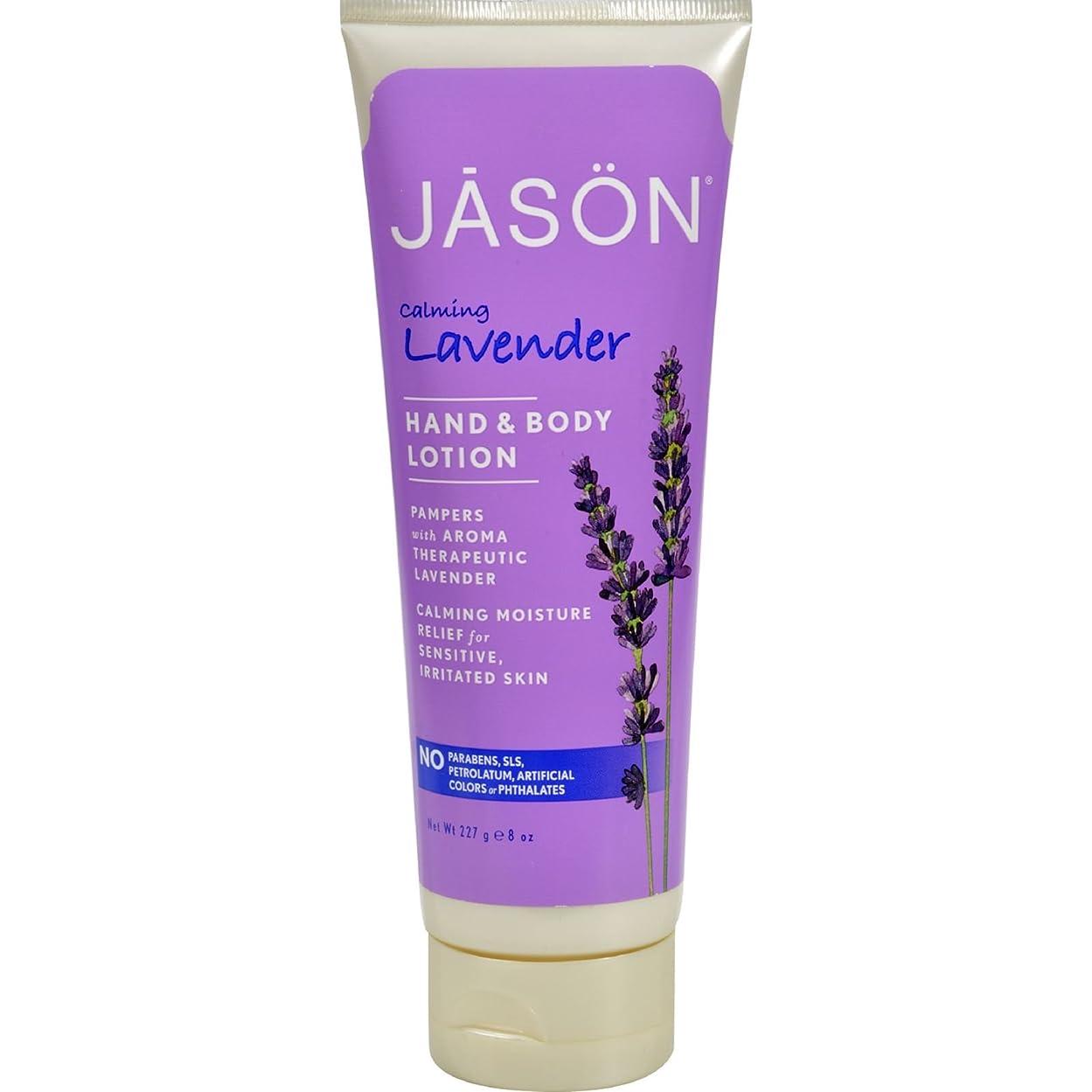 くちばし苦しめる体操選手ジェイソン自然製品 - ラベンダー手&ボディ ローション - 8ポンド