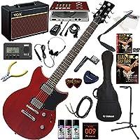 YAMAHA エレキギター 初心者 入門 アルニコピックアップ搭載のレブスター ギターの練習が楽しくなるCDトレーナー(エフェクターも内蔵)と人気のギターアンプVOX Pathfinder10が入った強力21点セット RS420/FRD(ファイアードレッド)