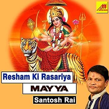 Resham Ki Rasariya Mayya
