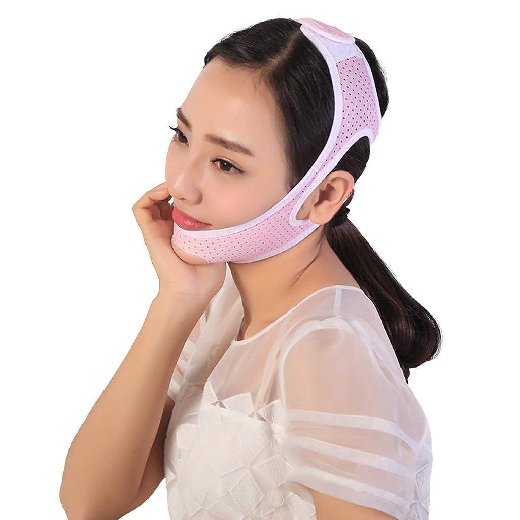 販売計画ランチ電気ZWBD フェイスマスク, フェイスリフティング包帯フェイシャルリフティング引き締めダブルチン判V通気性