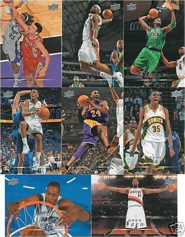 2009/10 Upper Deck Basketball Cards Complete 200 card veterans set (Lebron James, Kobe Bryant, Dwight Howard, Dwyane Wade, Chris Paul, Carmelo Anthony & more)