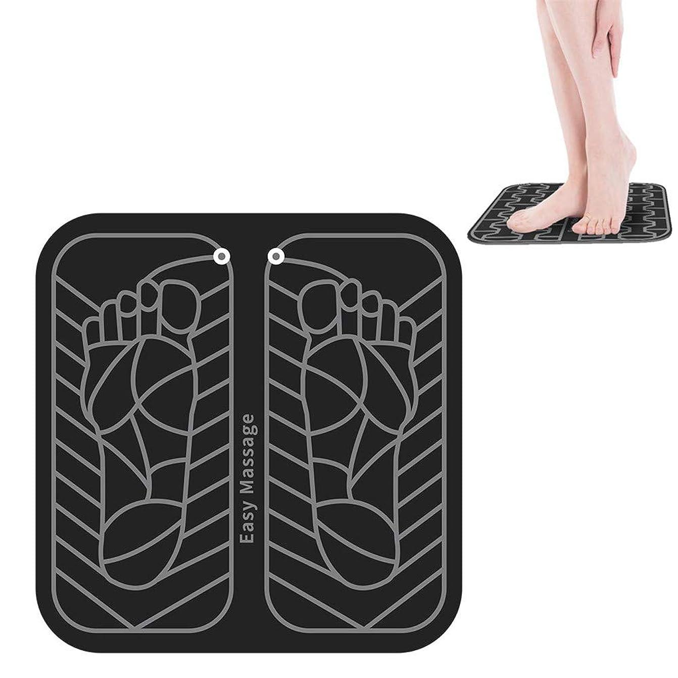 感謝する唯一ドリンクEMSインテリジェントフットマッサージャーは、リモートコントロール血液循環筋肉の痛みを軽減を促進するための電気フットマッサージパッドパルス
