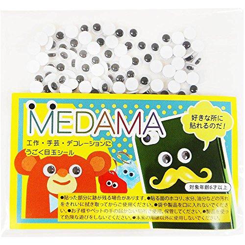 エヒメ紙工目玉シール5mm200個 MEDAMA-01 1セット(600個:200個り×3個) エヒメ紙工