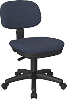 Office Star SC Series Basic Adjustable Office Desk Task Chair with Padded Foam Seat and Back, Interlink Ink Blue Fabric