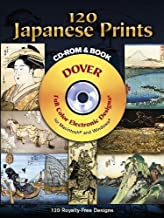 120 Japanese Prints CD-ROM and Book (Dover Electronic Clip Art)