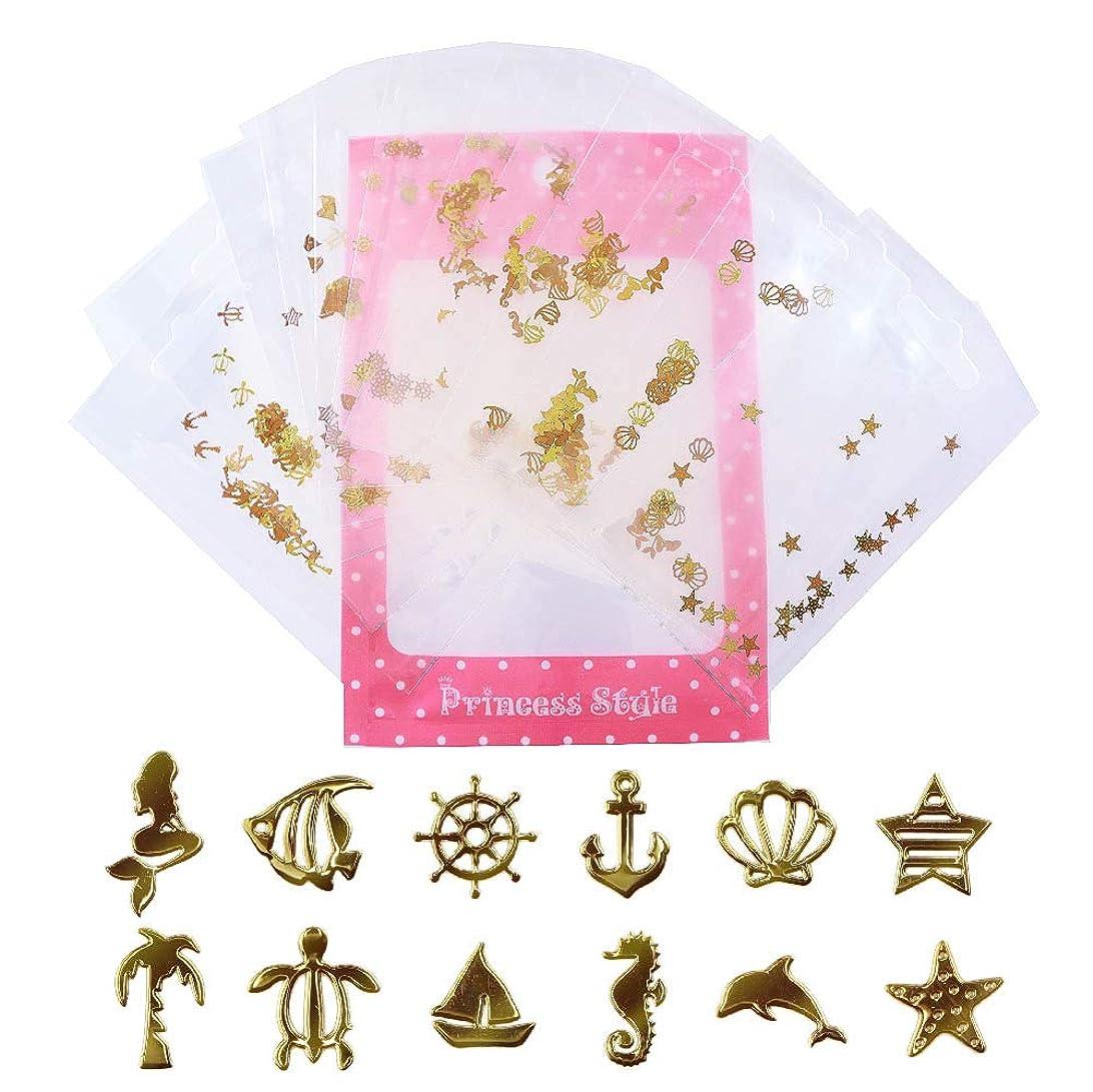 かみそり軽減できる薄型 アート パーツ ゴールド ネイル&レジン用 マリンパーツ 12種類300枚セット 袋入り
