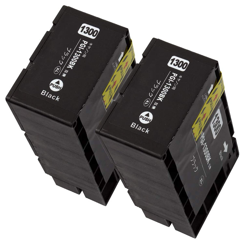 PGI-1300XLBK【顔料ブラック2本セット】大容量 CANON互換インク 残量表示あり 最新ICチップ搭載 国内梱包検品済み 【Enk】製 対応機種:MAXIFY MB2730、MB2330、MB2130、MB2030