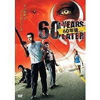 60年後… LBX-736 [DVD]