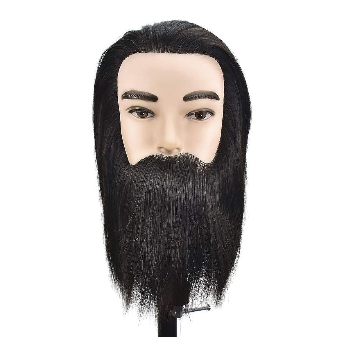 日の出邪魔する兵隊リアル人間の髪トレーニングヘッドパーマ髪モデル髪染め理髪ダミーヘッドトリミングひげ学習ヘッドモデル