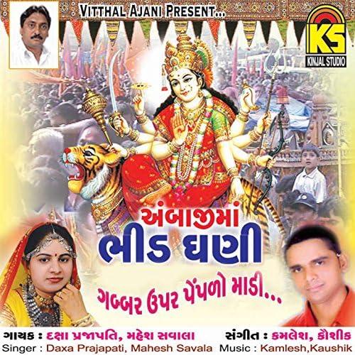 Daxa Prajapati & Mahesh Savala