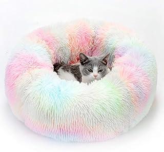 BAROMGA Cat Dog Bed Plush Fluffy Donut Cuddler Pillow Washable Round Cushion Deep Sleep Dog Beds