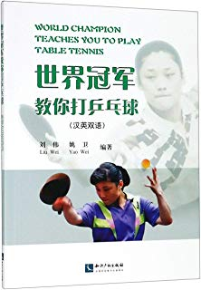 World Champion Teaches You to Play Table Tennis