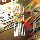 Songtexte von Mission of Burma - Learn How: The Essential Mission of Burma