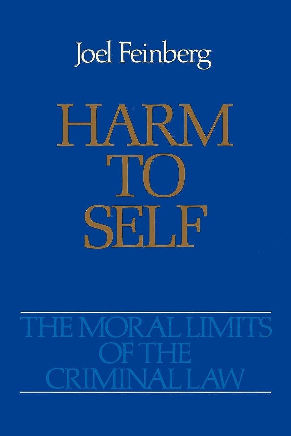 まともないまナットHarm to Self (Moral Limits of the Criminal Law)