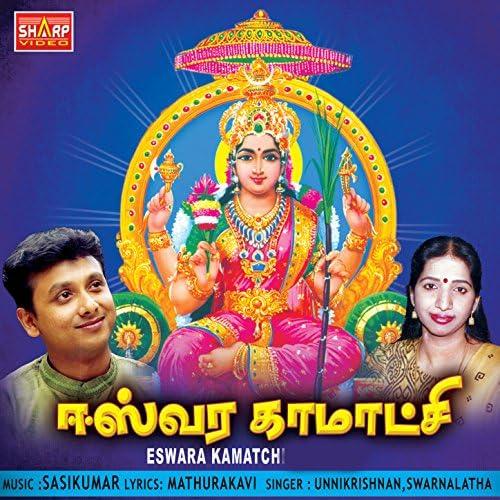 P. Unnikrishnan & Swarnalatha