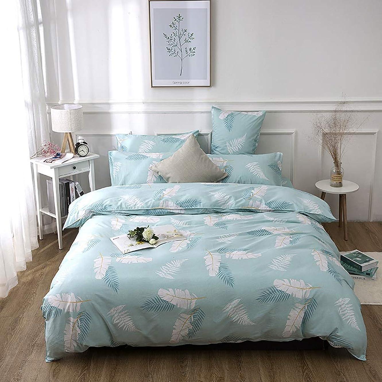 将来の味わうシュートベッドルーム寝具シンプルなアクティブ染色と染色キット4組の枕カバー* 2 /ベッドシーツ/掛け布団カバー水色羽葉綿 快適 (Size : C)