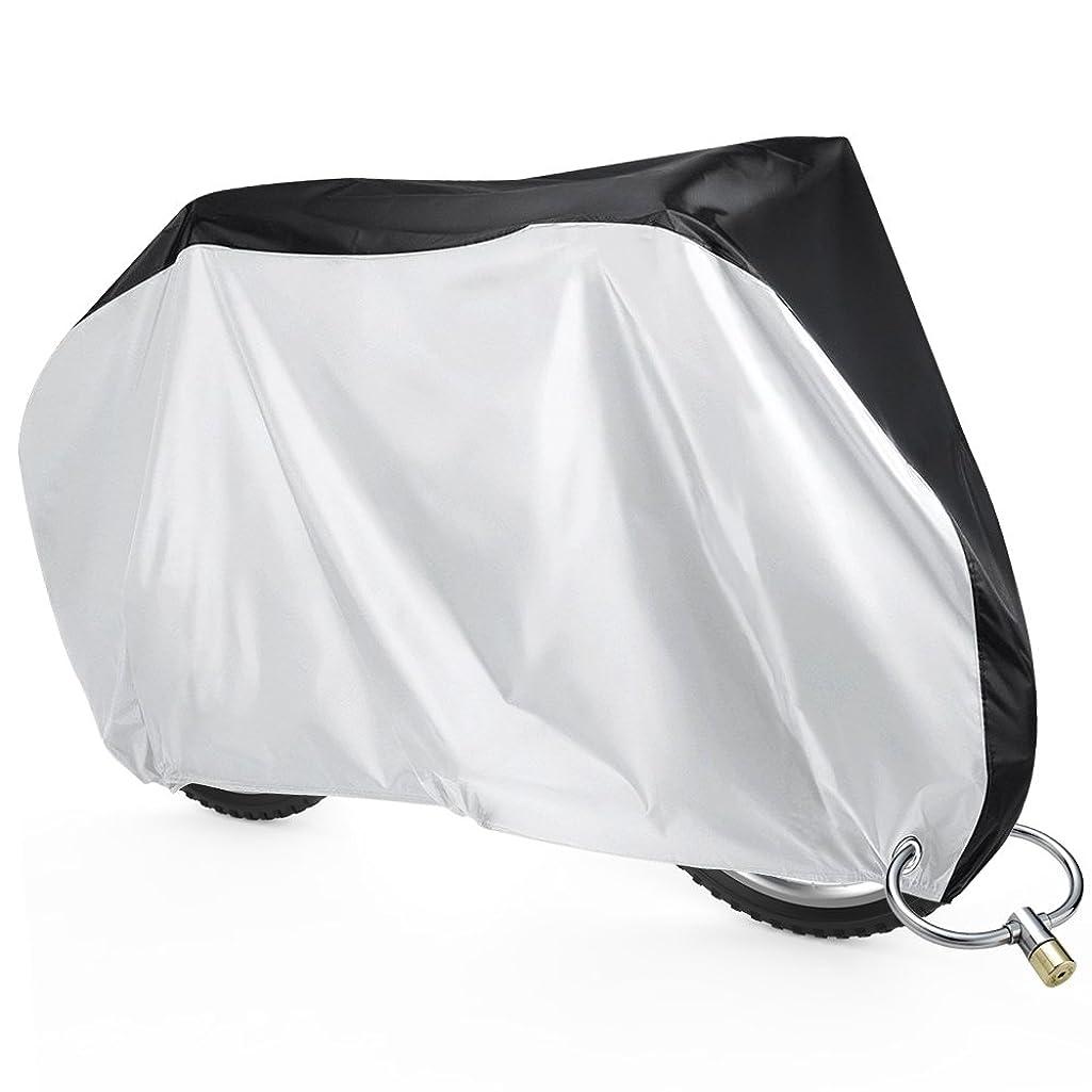 十分慣れているブリーフケース自転車カバー 厚手 サイクルカバー 生地 撥水加工 210D オックス製 29インチまで対応 軽量 UVカット 破れにくい 風飛び防止 収納袋付き Sahara Sailor
