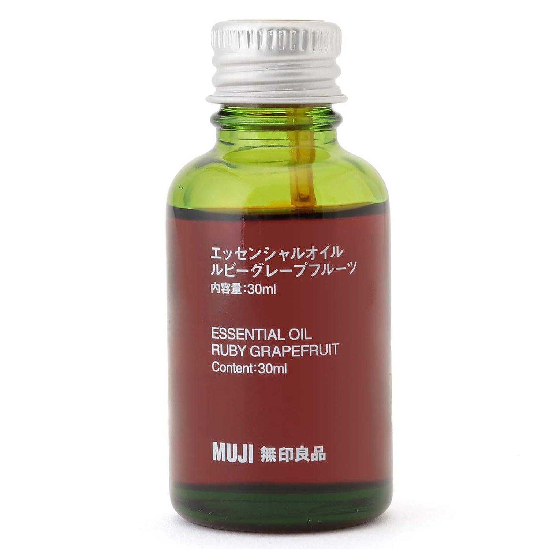 【無印良品】エッセンシャルオイル30ml(ルビーグレープフルーツ)