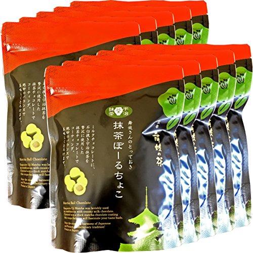 【高級宇治抹茶使用】抹茶ぼーるちょこ 60g×10袋セット 巣鴨のお茶屋さん 山年園