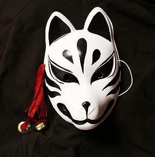 kitsune mask black