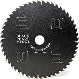 山真製鋸(YAMASHIN) ブラックパールサイレント 165mmx52P MAT-BLPS-165