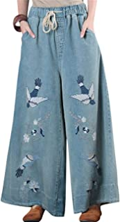 Women Fashion Casual Loose Embroidered Flower Jeans Wide Leg Flared Pants Skirts with Pockets - PJA