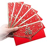AUXO-FUN Wedding Red Envelopes Chinese New Year Spring Festival Lucky Money Packet Hong Bao 6Pcs
