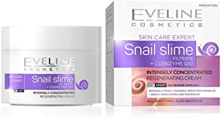 EVELINE SNAIL SLIME FILTRATE plus COENZYME Q10 INTENSELY CONCENTRATED DAY/NIGHT CREAM 50ML