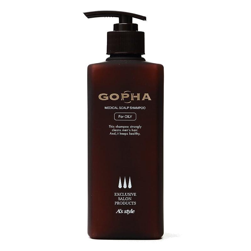 重要性チューブ魅惑するアズスタイル 薬用シャンプー GOPHA ゴーファ スカルプシャンプー300mL