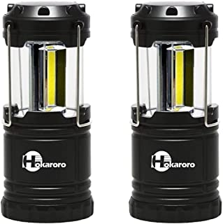 HOKARORO(ホカろろ) COB LEDランタン ブラック色約8.5cm×12cm(収納)スライド折り畳み携帯電池式2個セット