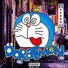 Doraemon [Explicit]