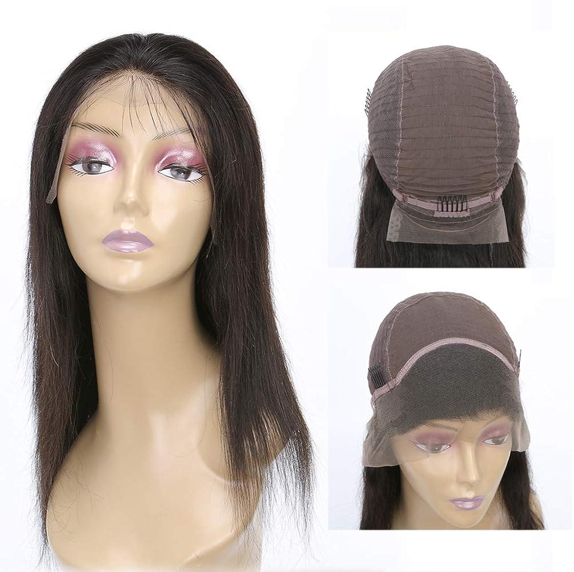 拡大するトリップ化粧女性150%密度レミー人間の髪の毛のレースのフロントかつらで自然なストレートブラジル髪のかつら