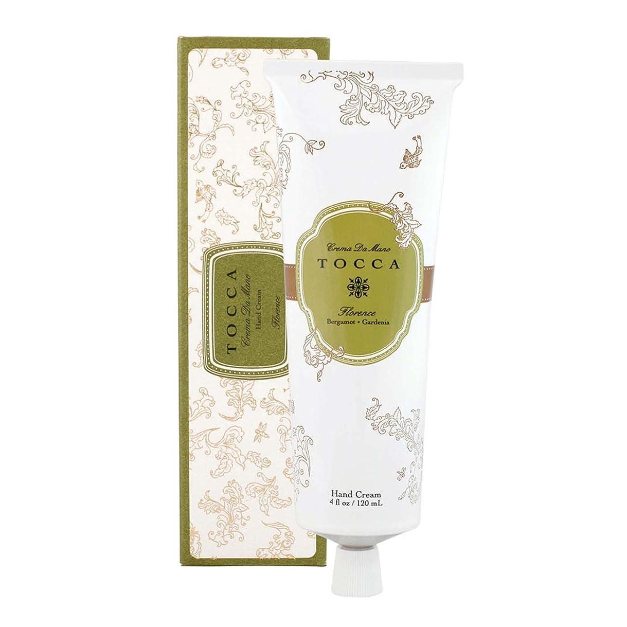 啓発するルアーグリットトッカ(TOCCA) ハンドクリーム フローレンスの香り 120ml