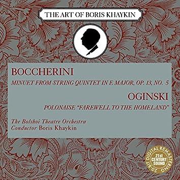 Boccherini: Minuet - Oginski: Polonaise