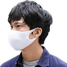 ファッションマスク 3枚セット 洗える [ホワイト] 在庫あり ウレタン 3D立体 柔らか 無地 白 ホワイト 速乾 UVカット 繰り返し使える