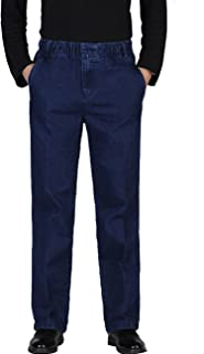 Men's Full Elastic Waist Denim Pull On Jeans Straight Trousers Pants