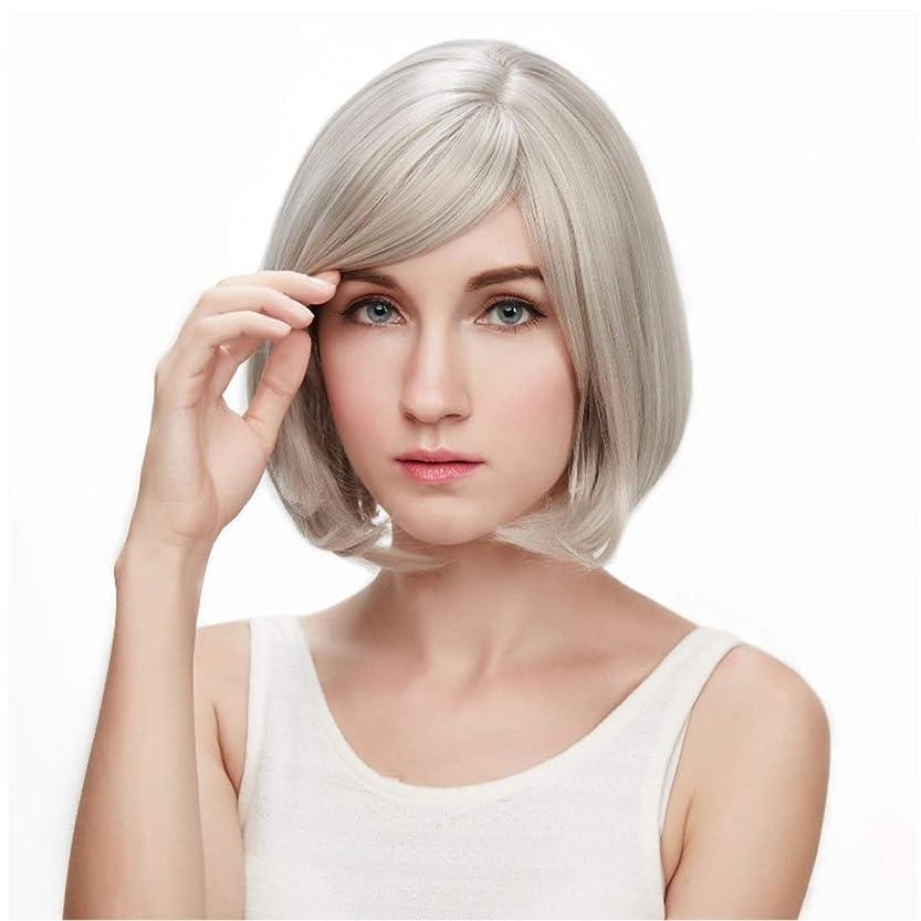 美的海嶺等Summerys 本物の髪として自然な女性のための平らな前髪の合成かつらとストレートショートボブの髪かつら