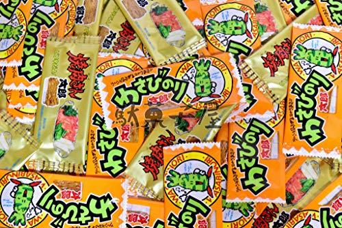 菓道の人気駄菓子「太郎シリーズ」2種 75枚詰め合わせ (焼肉さん太郎30枚&わさびのり太郎30枚+おまけ15枚)
