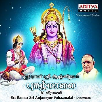 Sri Ramar Sri Anjaneyar Puhazmalai