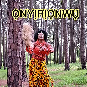 Onyirionwu