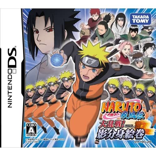 naruto games for ds emulator