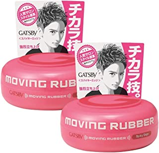 Best gatsby hair wax products Reviews