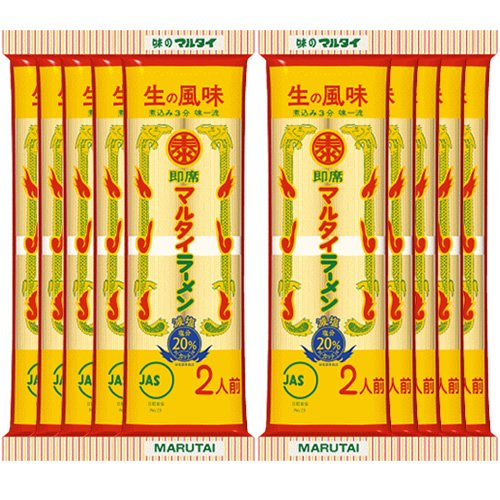 マツコの知らない世界の袋麺 インスタントラーメン紹介 17