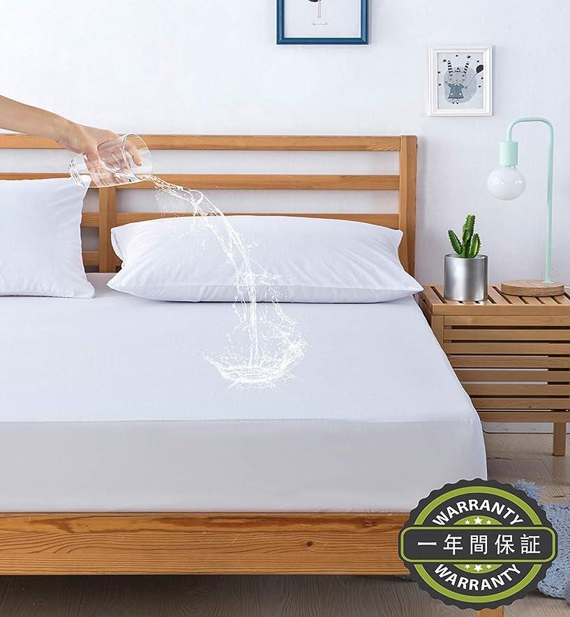 ヘビバウンス才能防水 ボックスシーツ ベッドカバー ダブル パイル地 丸洗い綿 抗菌防臭対策 ベッド用シーツ マットレスカバー 介護 生理 おねしょ対応 ダブル 140×200×30cm ホワイト