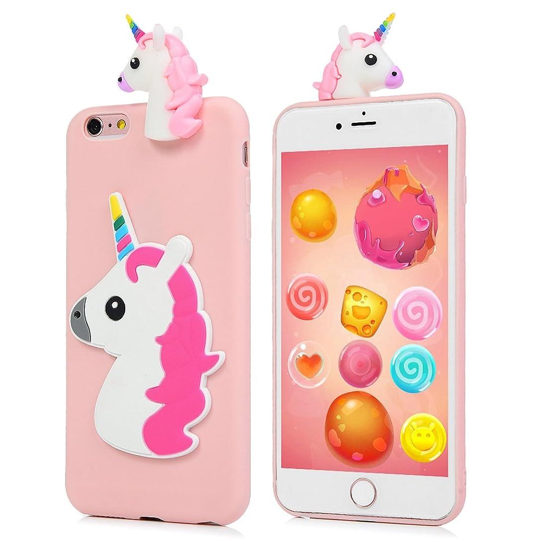 iPhone 6 Case, iPhone 6S Case, Mavis's Diary 3D Cute Ultra Slim Fit Crystal Silicone TPU Shockproof Anti-Scratch Rubber Skin Cover Mavis's Diary Dust Plug & Stylus - Pink Unicorn